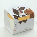 チョコレートアイス